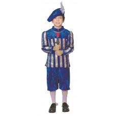 Lil' Romeo Costume