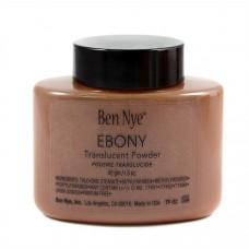 Ebony Translucent Face Powder