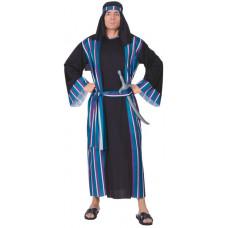 Abdul, Sheik of Persia Costume