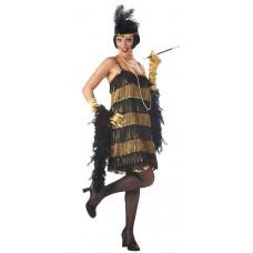Jazz Time Honey Costume